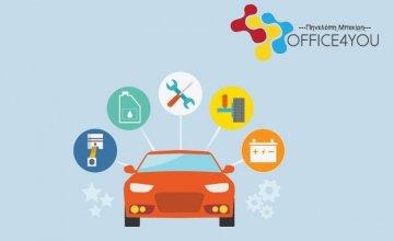 Πώς να αποφύγετε τα πλαστά ασφαλιστήρια συμβόλαια αυτοκινήτου