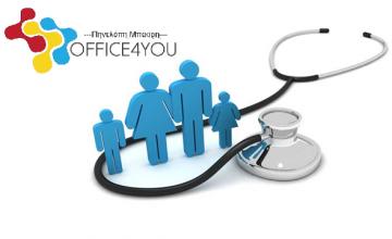 Με τρεις μήνες ασφάλιση οι μη μισθωτοί (ΟΑΕΕ, ΕΤΑΑ, ΟΓΑ) θα έχουν κάλυψη υγείας για ένα χρόνο