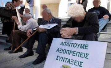 Μειώσεις – σοκ στις συντάξεις: Ποιοι θα χάσουν επιπλέον 320 ευρώ μηνιαίως