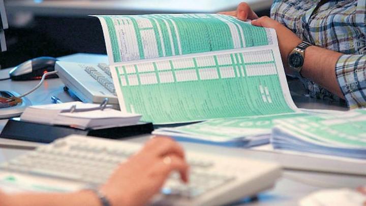 Παροχή οδηγιών για την υποβολή δηλώσεων και άσκηση αγωγών διόρθωσης αρχικών εγγραφών του Εθνικού Κτηματολογίου