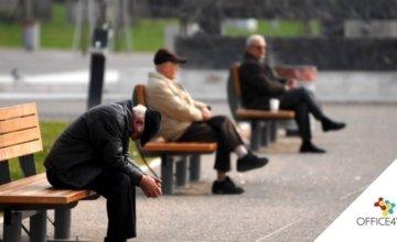 Σύνταξη γήρατος: Ποιοι δικαιούνται – Πόσο είναι το ποσό