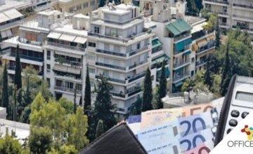 Επίδομα στέγασης 2019: Πότε ξεκινούν οι αιτήσεις – Αυτά είναι τα ποσά