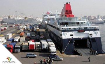 Μεταφορικό ισοδύναμο: Άνοιξε η πλατφόρμα για τις επιχειρήσεις