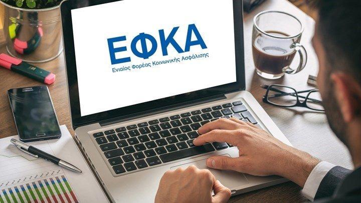 ΑΤΛΑΣ: Ψηφιακά η έκδοση σύνταξης