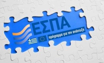 Επιχορήγηση φορέων Κοινωνικής και Αλληλέγγυας Οικονομίας στην Περιφέρεια Βορείου Αιγαίου